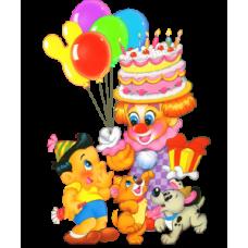 День рождения с аниматором в будний день